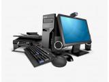 Купить Компьютерную технику и комплектующие в ДНР