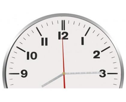 Часы настенные Centek СТ-7100 White