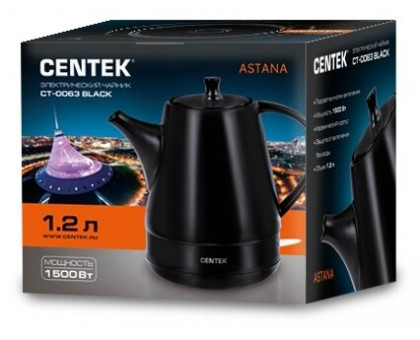 Чайник Centek CT-0063 Black Astana