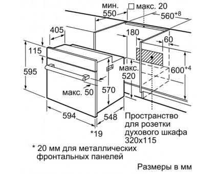 Духовка встраиваемая Bosch HBJ558YB0Q (HI3B30)