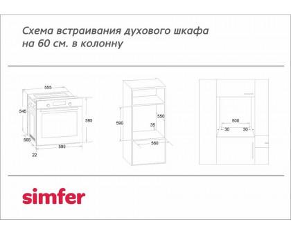 Духовой шкаф Simfer B6EM14011