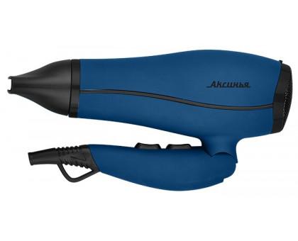 Фен Аксинья КС-702 синий/черный
