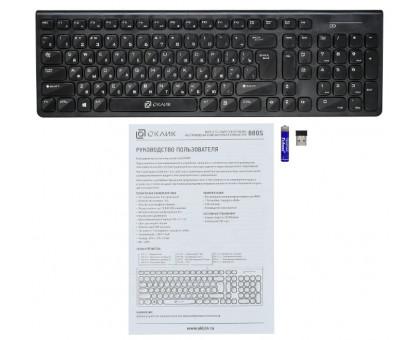 Клавиатура Oklick 880S