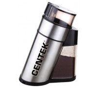 Кофемолка Centek CT-1359 (сталь)