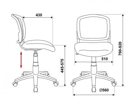Кресло Бюрократ CH-296/BL/15-10