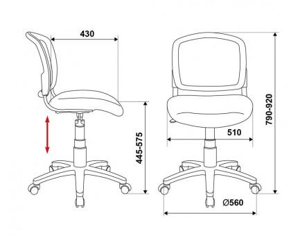Кресло Бюрократ CH-296NX/15-21
