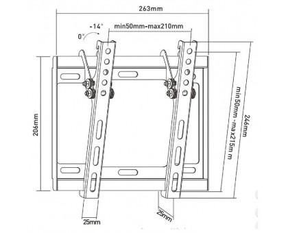 Кронштейн Ultramounts UM 831T