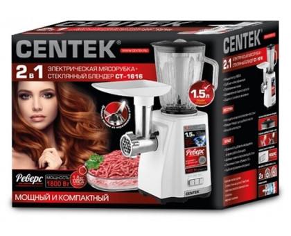 Мясорубка Centek CT-1616