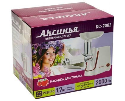 Мясорубка Аксинья КС-2002 белый/красный