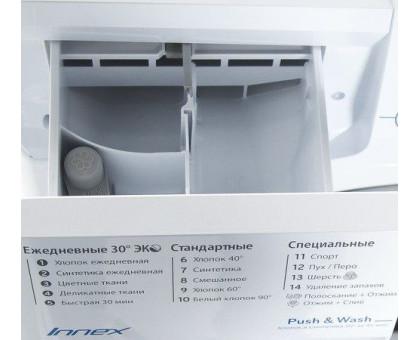 Стиральная машина Indesit BWSB 51051