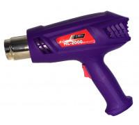 Фен технический WBR HL-2000